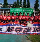 JA東京カップ 第28回東京都5年生サッカー大会中央大会 組み合わせ決定!!
