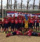 ハトマーク フェアプレーカップ 第36回東京都4年生サッカー大会中央大会 組み合わせ