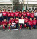 第6回 PANDIANI CUP U-9 優勝!!