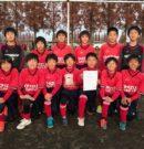 2017 AMIGO  WinterCUP U-11  優勝!!