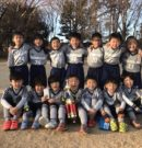 上尾朝日FC招待交流サッカー大会 U-7 優勝!!