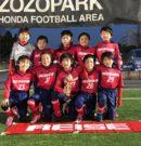 ライゼカップ U-9少年サッカー大会 第3位!!