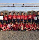AZALEA CUP U-11 優勝!!