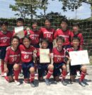 Aitoku Fight Cup ~Bチーム大会~ U-11 優勝!!