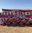 2018三井のリハウス 東京都U-12サッカーリーグ  T2 優勝!! 2019年度 T1昇格!!