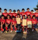 平成30年度 ふじみ野市少年サッカー5年生大会  優勝!!
