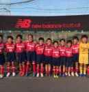 NEW BALANCE CHAMPIONSHIP 2019 U-11 BEST4!!