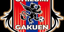 【NEW】GK募集について(U-9,10)